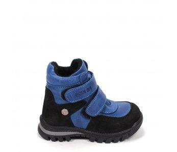 Detské topánky RB1-BB134-41-20 MODRÁ
