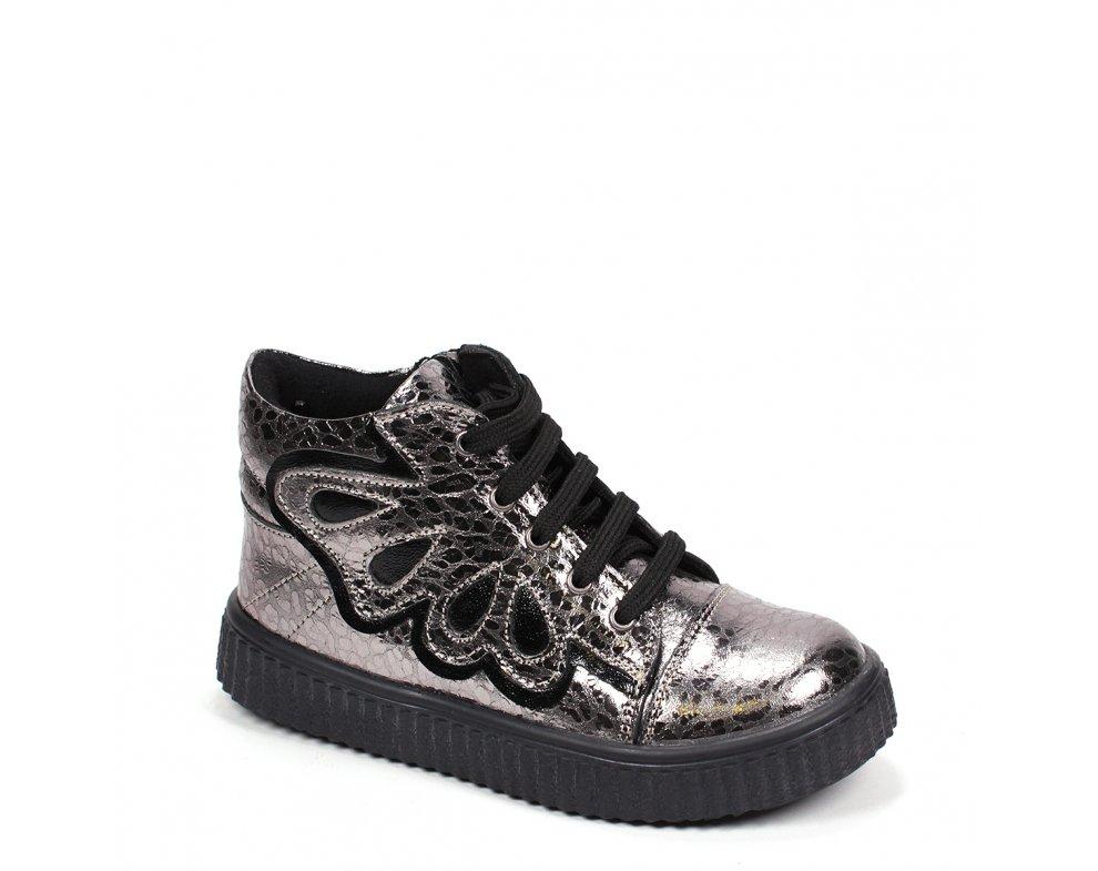 Detské topánky RB SILVER