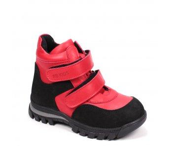 Detské topánky RBPTK-134-41-39 BLACK/RED
