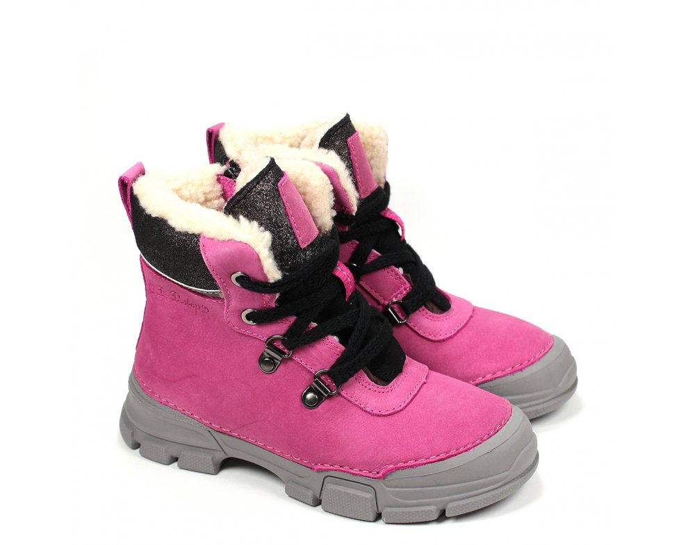Detská obuv 056-3BM PINK